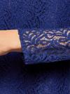 Блузка из кружева с декором на воротнике oodji #SECTION_NAME# (синий), 21411092-1/45967/7500N - вид 5