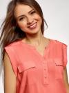 Блузка вискозная с нагрудными карманами oodji #SECTION_NAME# (розовый), 21412132-6B/48756/4300N - вид 4