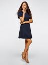 Платье жаккардовое с коротким рукавом oodji #SECTION_NAME# (синий), 11902161/45826/7900N - вид 6