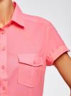Рубашка базовая с коротким рукавом oodji #SECTION_NAME# (розовый), 11402084-5B/45510/4000Y - вид 5