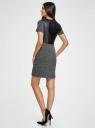 Платье трикотажное с верхом из искусственной кожи oodji для женщины (черный), 14011008-1/37844/2912M