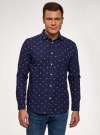 Рубашка хлопковая с нагрудным карманом oodji #SECTION_NAME# (синий), 3L310178M/48974N/7910G - вид 2