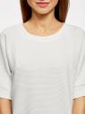 Платье в рубчик свободного кроя oodji для женщины (белый), 14008017/45987/1200N