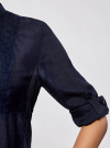 Туника с V-образным вырезом oodji #SECTION_NAME# (синий), 21412068-2/19984/7900N - вид 5