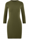 Платье вязаное с рукавом 3/4 oodji #SECTION_NAME# (зеленый), 63912222-2B/45109/6800N