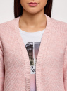 Кардиган удлиненный с карманами oodji #SECTION_NAME# (розовый), 63205246/31347/4010M - вид 4