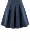 Юбка расклешенная со встречными складками  oodji #SECTION_NAME# (синий), 11600396-1/43102/7400N