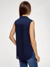 Топ хлопковый с рубашечным воротником oodji #SECTION_NAME# (синий), 14901416-1B/12836/7900N - вид 3
