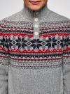 Свитер с зимним узором и пуговицами на воротнике oodji #SECTION_NAME# (серый), 4L305039M/25365N/2345J - вид 4