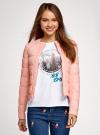 Куртка стеганая с круглым вырезом oodji для женщины (розовый), 10203050-2B/47020/4001N - вид 2