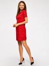 Платье приталенное кружевное oodji #SECTION_NAME# (красный), 11900213/45991/4500L - вид 6
