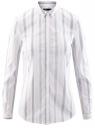 Рубашка приталенного силуэта в полоску oodji для женщины (серый), 11401255/45668/2340S