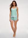 Пижама с шортами и кружевной отделкой oodji для женщины (бирюзовый), 56002204/46875/6510B