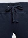 Комплект трикотажных брюк (2 пары) oodji #SECTION_NAME# (разноцветный), 16700030-15T2/47906/19JGN - вид 5