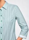 Рубашка с контрастной отделкой и рукавом 3/4 oodji #SECTION_NAME# (зеленый), 11403201-1B/43346/106DS - вид 5