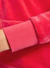 Худи базовая с карманом oodji #SECTION_NAME# (розовый), 15401001B/47883/4D00N - вид 5