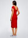 Платье миди с вырезом на спине oodji #SECTION_NAME# (красный), 24001104-5B/47420/4501N - вид 3