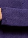 Джемпер свободного силуэта с вырезом-лодочкой oodji #SECTION_NAME# (фиолетовый), 63812580B/45494/7500N - вид 5