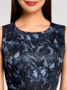 Платье приталенное с расклешенной юбкой oodji #SECTION_NAME# (синий), 11902151/24393/7929U - вид 4