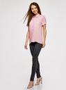 Блузка из вискозы с нагрудными карманами oodji #SECTION_NAME# (розовый), 11400391-4B/24681/4000N - вид 6