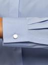 Блузка хлопковая с воланами oodji для женщины (синий), 13K00002/15951/7000N