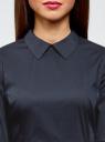 Блузка хлопковая с баской oodji #SECTION_NAME# (синий), 13K00001-1B/42083/7900N - вид 4