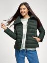 Куртка утепленная с высоким воротом oodji для женщины (зеленый), 10203054/33445/6901N