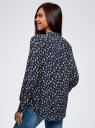 Блузка вискозная А-образного силуэта oodji #SECTION_NAME# (синий), 21411113B/42540/7912F - вид 3