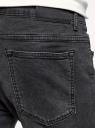 Джинсы базовые slim oodji для мужчины (серый), 6B120039M-5/50470/2300W