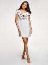 Платье с аппликацией и V-образным вырезом oodji #SECTION_NAME# (белый), 59801018-2/44135N/1229P - вид 2
