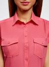 Рубашка базовая с коротким рукавом oodji #SECTION_NAME# (розовый), 11402084-5B/45510/4D00N - вид 4