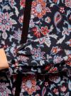 Блузка из струящейся ткани с контрастной отделкой oodji #SECTION_NAME# (разноцветный), 11411059B/43414/7945F - вид 5