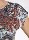 Платье трикотажное с ремнем oodji #SECTION_NAME# (бирюзовый), 24008033-2/16300/7333E - вид 5