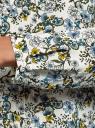 Блузка с декоративными завязками и оборками на воротнике oodji #SECTION_NAME# (слоновая кость), 11411091-2/36215/1219F - вид 5