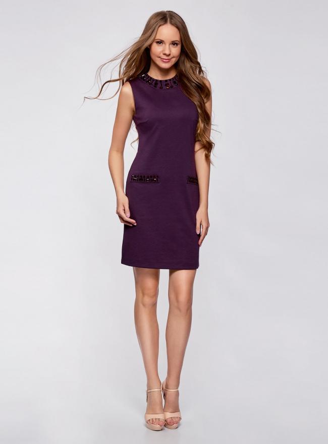 Платье трикотажное с декором из камней oodji #SECTION_NAME# (фиолетовый), 24005134/38261/8800N