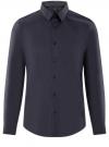 Рубашка базовая приталенная oodji #SECTION_NAME# (синий), 3B140000M/34146N/7901N