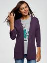 Кардиган без застежки с карманами oodji #SECTION_NAME# (фиолетовый), 73212397B/45904/8801N - вид 2