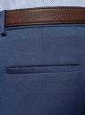 Брюки классические со средней посадкой oodji #SECTION_NAME# (синий), 2B210016M/46317N/7500N - вид 5
