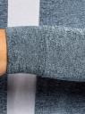 Кардиган легкий без застежки oodji для женщины (синий), 29201001/45723/7000M