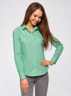 Рубашка базовая из хлопка oodji #SECTION_NAME# (зеленый), 11403227B/14885/6501N - вид 2