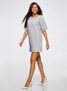 Платье в рубчик свободного кроя oodji #SECTION_NAME# (серый), 14008017/45987/2300M - вид 6