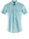 Рубашка с нагрудными карманами и надписью на спине oodji #SECTION_NAME# (бирюзовый), 3L410103M/46563N/7300N