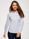 Рубашка принтованная oodji для женщины (синий), 13K03002-3B/45202/1075O
