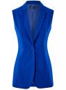 Жилет удлиненный приталенный oodji для женщины (синий), 12300099-9/18600/7501N