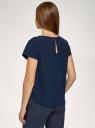 Блузка прямого силуэта с коротким рукавом oodji для женщины (синий), 11411138-3B/48728/7900N
