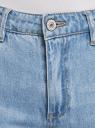 Джинсы-бойфренды в стиле пэчворк oodji для женщины (синий), 12105108-4/46654/7000W