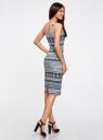 Платье-майка трикотажное oodji для женщины (синий), 14015007-2/47420/7010E