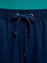Брюки трикотажные (комплект из 3 пар) oodji для женщины (синий), 16701042T3/46919/7901N