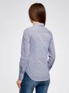 Блузка приталенная в горошек oodji #SECTION_NAME# (синий), 11403227/46079/1075G - вид 3