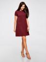 Платье А-образного силуэта в рубчик oodji для женщины (красный), 14000157/45997/4900N